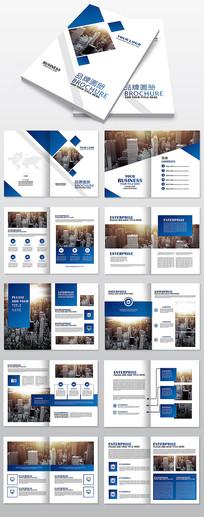 简洁时尚大气蓝色公司宣传册