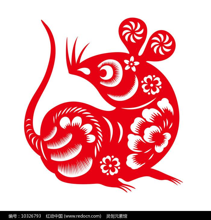 剪纸生肖鼠春节元素图片