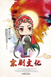 京剧文化海报设计