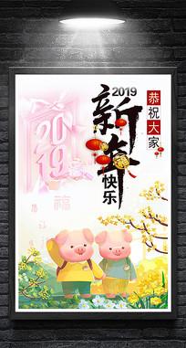 卡通喜庆中国风新年海报模板