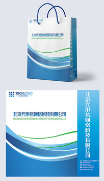 藍色科技商務企業手提袋
