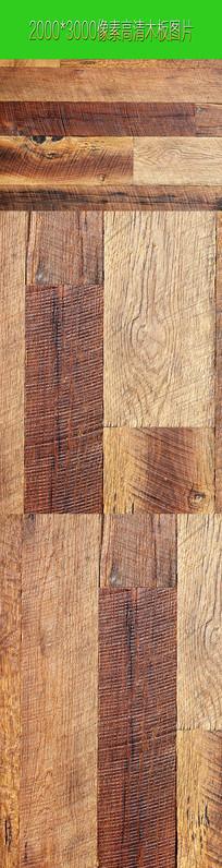 木板材质图片 JPG