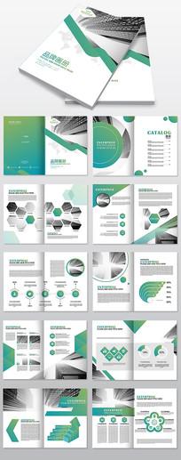时尚创意蓝色科技企业画册