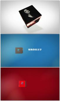 旋转立方体演绎Logo视频模板