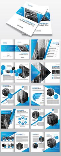 时尚创意蓝色科技宣传册企业画册设计模板