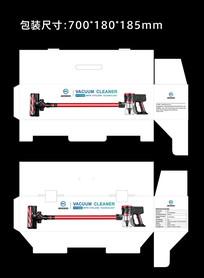 白色吸尘器包装设计