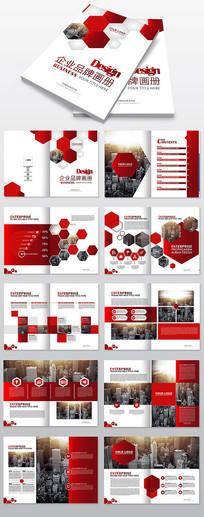 创意红色公司宣传册企业画册设计模板