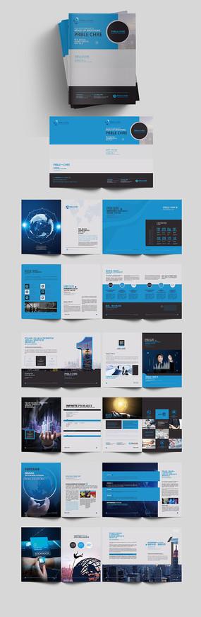 创意蓝色科技画册模板
