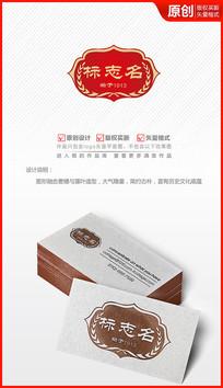 传统小吃美食餐饮logo设计中国风商标