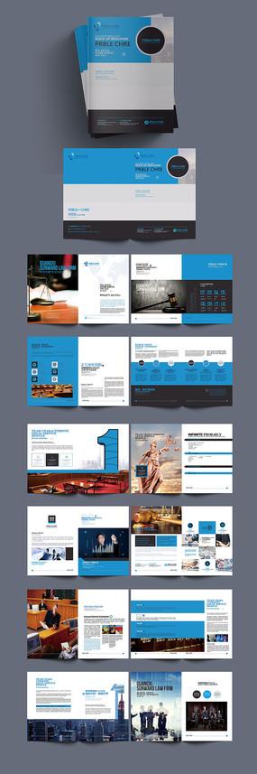 大气律师画册设计