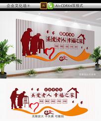 关爱老人幸福之家文化墙