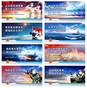 海军70周年海报