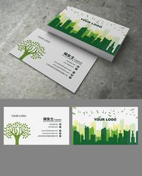 环保大树片