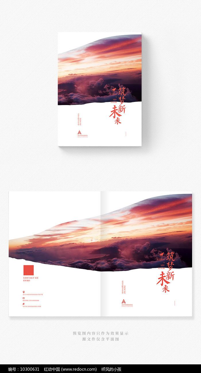 简约现代创意品牌宣传册封面图片