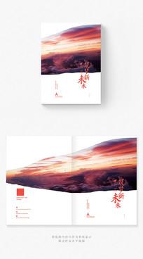 简约现代创意品牌宣传册封面
