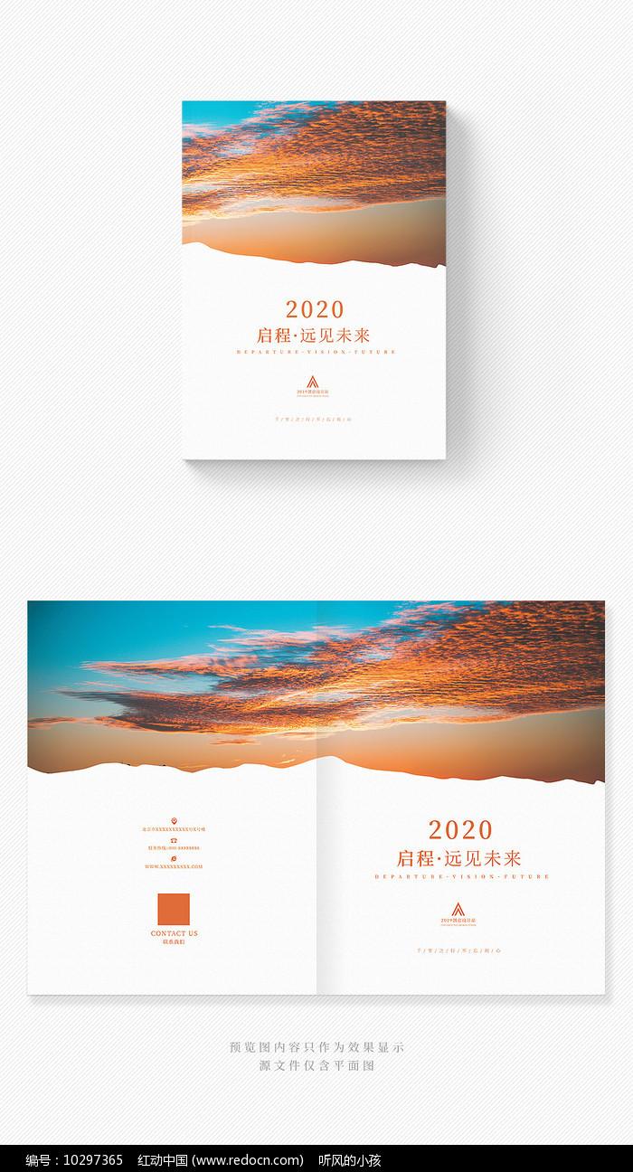 简约阳光企业品牌宣传画册封面图片