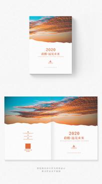 简约阳光企业品牌宣传画册封面