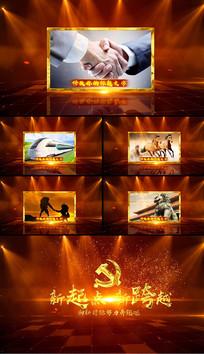 金色大气粒子党政图文展示AE模板