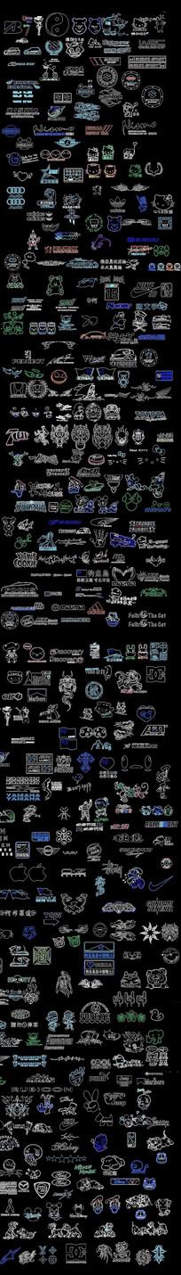 卡通字母 logo 标志 dwg