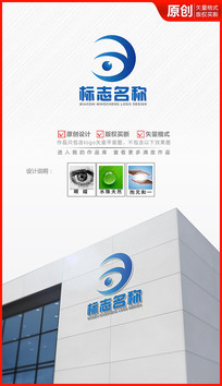 科技之眼logo设计商标标志设计