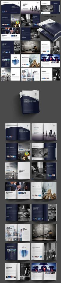 蓝色法律律所宣传册设计