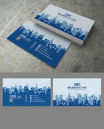 蓝色建筑大气名片