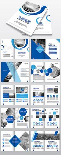 蓝色科技招商宣传册企业画册设计