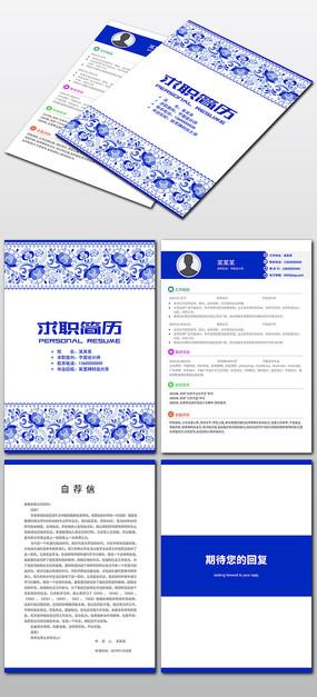 蓝色中国风青花瓷个人求职简历封面设计