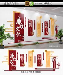廉政文化墙设计