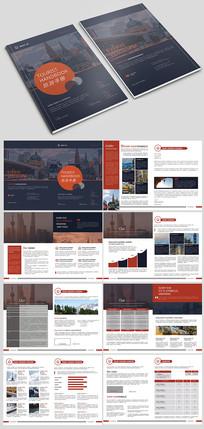 旅游公司宣传册设计