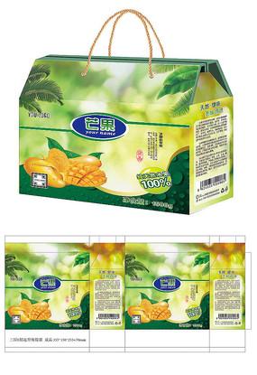 芒果水果盘包装设计