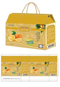 脐橙包装礼盒包装设计
