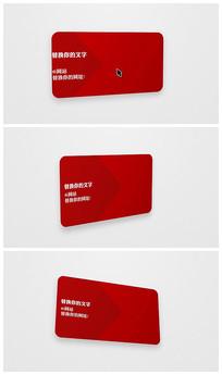 时尚商务卡片展示动画视频模板