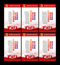 五四青年节宣传标语展板300X500