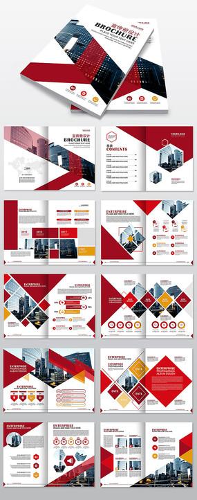 现代简约风时尚红色企业宣传画册设计模板