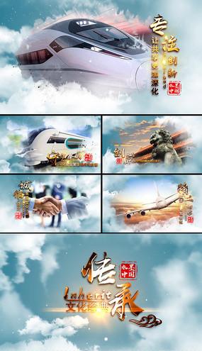 震撼大气企业宣传片云层穿梭AE模版