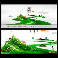 中国风端午节海报设计 PSD