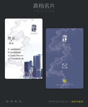 新中式水墨房地产名片设计 PSD