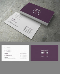 紫色典雅名片