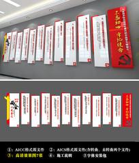 2019全国两会十大金句文化墙