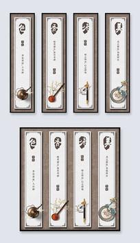 餐厅餐饮文化展板设计