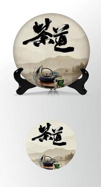 茶道茶叶茶饼包装设计茶饼包装