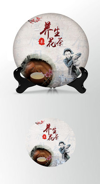 茶女花茶茶叶包装茶饼棉纸包装设计
