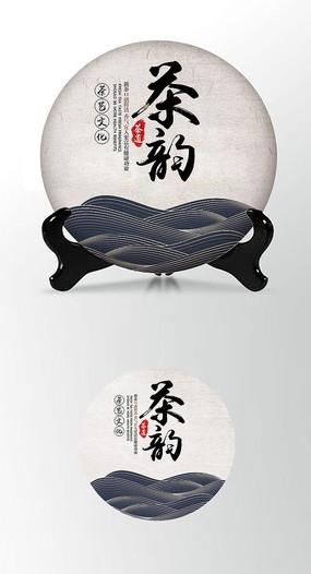 茶韵茶叶茶饼包装设计茶饼包装 PSD