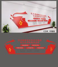 党支部五化建设文化墙