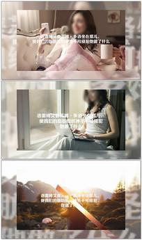 大气时尚图文字幕展示AE模板