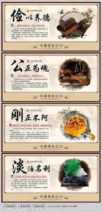 大气中国风廉政文化宣传展板
