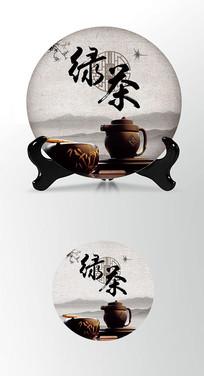 古韵茶饼棉纸包装设计