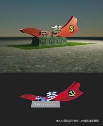 户外党建雕塑精神堡垒设计