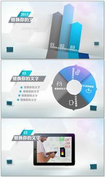 简洁大气网页设计推广宣传视频模板